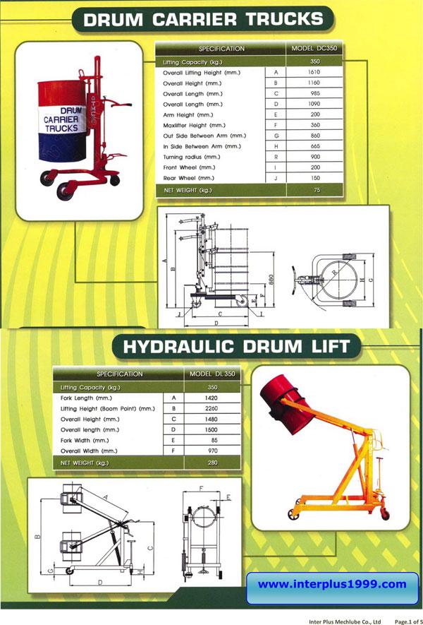 tools-press01.jpg